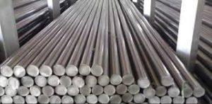 خرید فولاد 2884از بانک فولاد