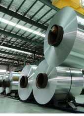 فولاد آلیاژی موجود در بانک فولاد